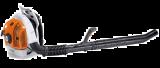 Stihl bladblazer BR 550 | Kuiper Koekange